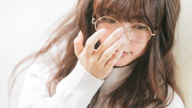安田章大メガネ