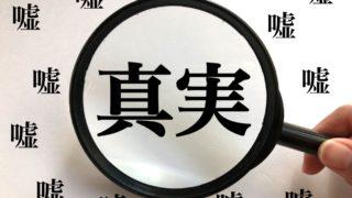 ZARD 坂井泉水