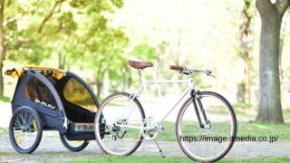 通園自転車セット