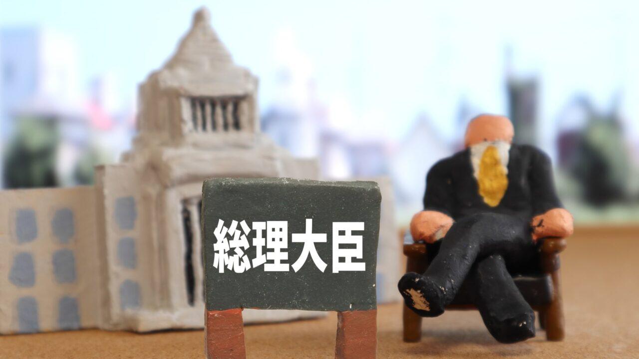 岸田首相-min